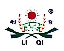 河南省利奇种子有限公司 最新采购和商业信息