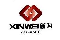 江苏新为多式联运有限公司 最新采购和商业信息