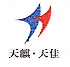 绍兴天佳经编有限公司 最新采购和商业信息