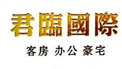 南京征愿酒店管理有限公司