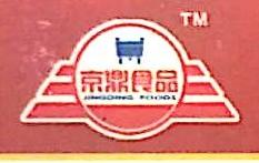 济南京鼎食品有限公司 最新采购和商业信息