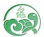 电白县华鑫石龟金钱龟养殖基地 最新采购和商业信息