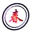西安旭尚工贸有限责任公司 最新采购和商业信息