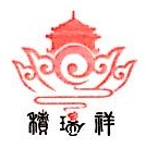 厦门积瑞祥四季茶业有限公司 最新采购和商业信息