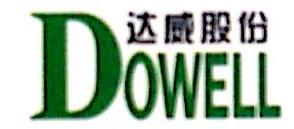 淄博达威贸易有限公司 最新采购和商业信息