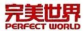完美世界(北京)网络技术有限公司 最新采购和商业信息