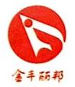 长兴金丰建材有限公司 最新采购和商业信息