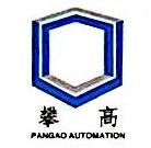 宁波攀高自动化科技有限公司 最新采购和商业信息