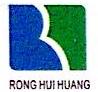 深圳市荣辉煌投资有限公司 最新采购和商业信息