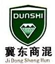 北京城乡混凝土有限公司 最新采购和商业信息