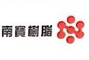 安福县裕弘鞋材有限公司 最新采购和商业信息