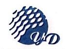 山西盈德气体有限公司 最新采购和商业信息