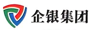 深圳企银投资发展有限公司 最新采购和商业信息