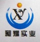 东莞市昶耀实业有限公司 最新采购和商业信息