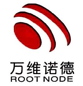 沈阳万维诺德科技有限公司 最新采购和商业信息