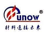 东莞优诺电子焊接材料有限公司 最新采购和商业信息