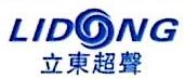 深圳市立东超声波设备有限公司 最新采购和商业信息