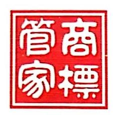 北京大管家知识产权代理有限公司 最新采购和商业信息