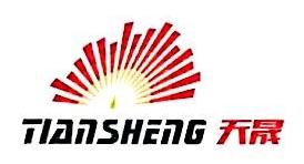 广西天晟供应链管理有限公司 最新采购和商业信息