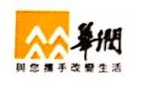 珠海励致洋行办公家私有限公司大连分公司 最新采购和商业信息