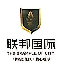 广西贵港市时代商务服务有限公司 最新采购和商业信息