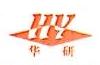 稷山县华研玻璃工具厂 最新采购和商业信息