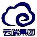 广东云端电子商务有限公司 最新采购和商业信息
