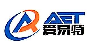 浙江爱易特智能技术有限公司 最新采购和商业信息