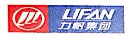 漳州力新商贸有限公司 最新采购和商业信息