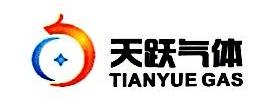 杭州天跃气体设备制造有限公司 最新采购和商业信息