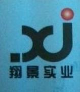 青岛晟景航运有限公司 最新采购和商业信息