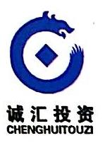 河南诚汇投资有限公司 最新采购和商业信息