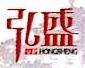 江苏弘盛文化产业有限公司 最新采购和商业信息
