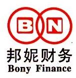 惠州市邦妮财务咨询服务有限公司 最新采购和商业信息
