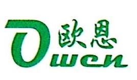 杭州欧恩机电工程有限公司 最新采购和商业信息