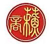 上海赢银贸易有限公司 最新采购和商业信息