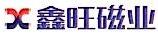 东莞市鑫旺磁业科技有限公司 最新采购和商业信息