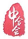 中合会(北京)股权投资基金管理有限公司 最新采购和商业信息