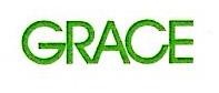 格雷斯中国有限公司重庆分公司 最新采购和商业信息