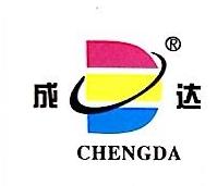 宁波市江北成达色母粒有限公司 最新采购和商业信息