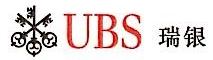瑞银证券有限责任公司 最新采购和商业信息