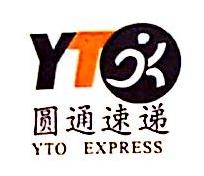 深圳市潮奕速运有限公司 最新采购和商业信息
