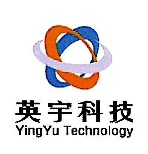 石家庄市英宇科技有限公司 最新采购和商业信息