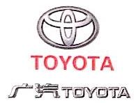 宁波中基凯丰汽车销售服务有限公司 最新采购和商业信息