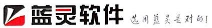 深圳市蓝灵科技有限公司 最新采购和商业信息