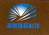 铜陵海陵环保科技有限责任公司 最新采购和商业信息