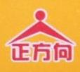 南阳市正方向农业技术开发有限公司