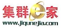 深圳集群壹家股权投资基金管理有限公司 最新采购和商业信息