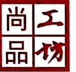 深圳尚品工坊食品有限公司 最新采购和商业信息