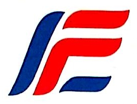 武汉列峰塑业有限公司 最新采购和商业信息